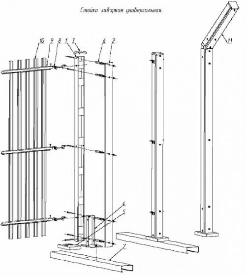 Схемы замков.  Схема подключения эл мех замка к панели без доп бп.